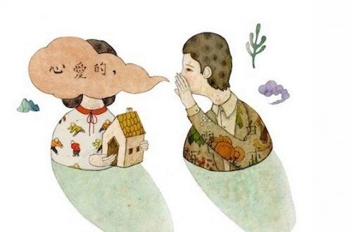 """Las """"microagresiones"""": grandes enemigas en las relaciones de pareja"""