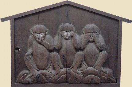 La lección del mono que se tapa los oídos, Kikazaru,