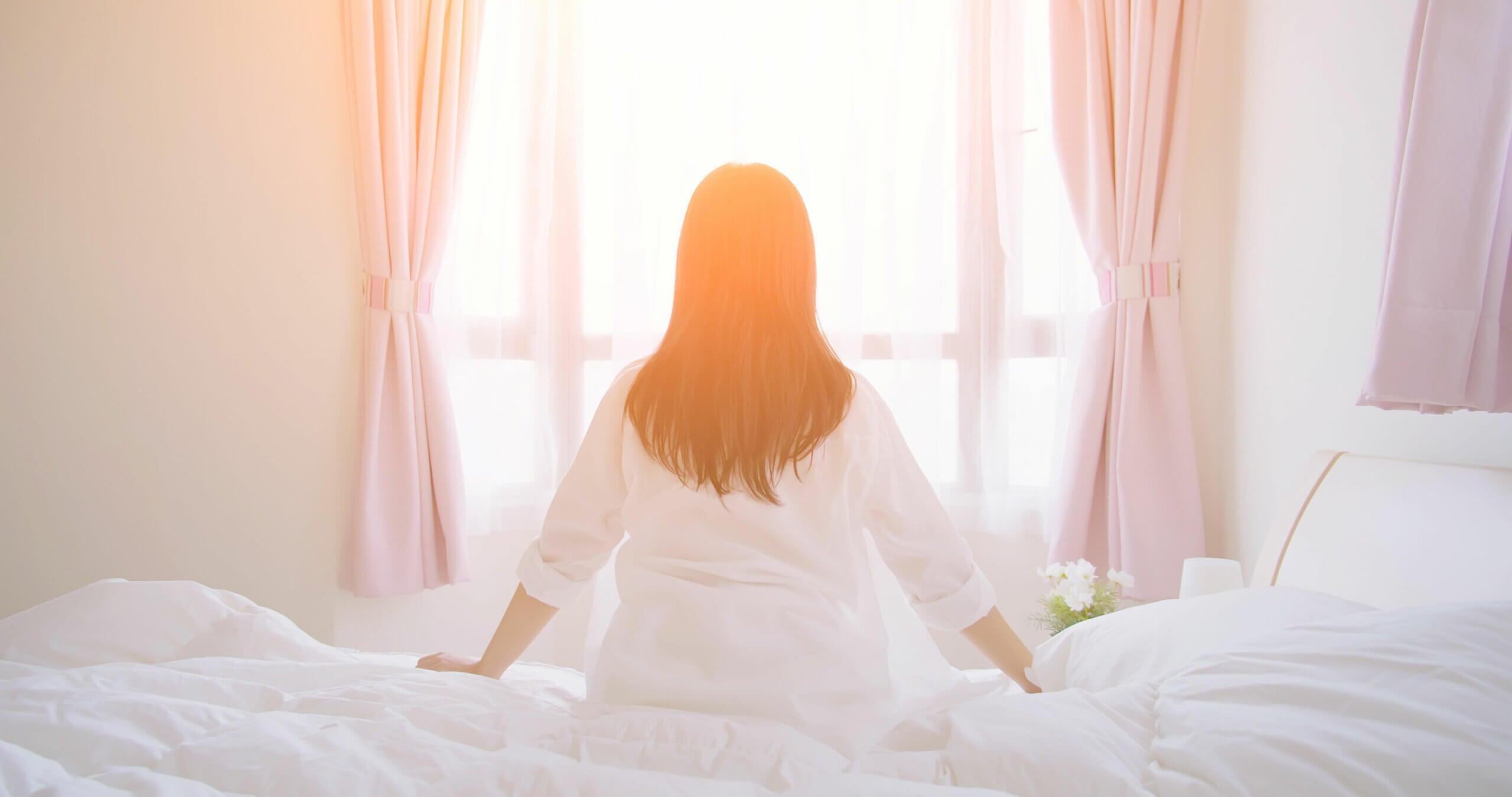 Despertar de la siesta bien puede ser complicado.