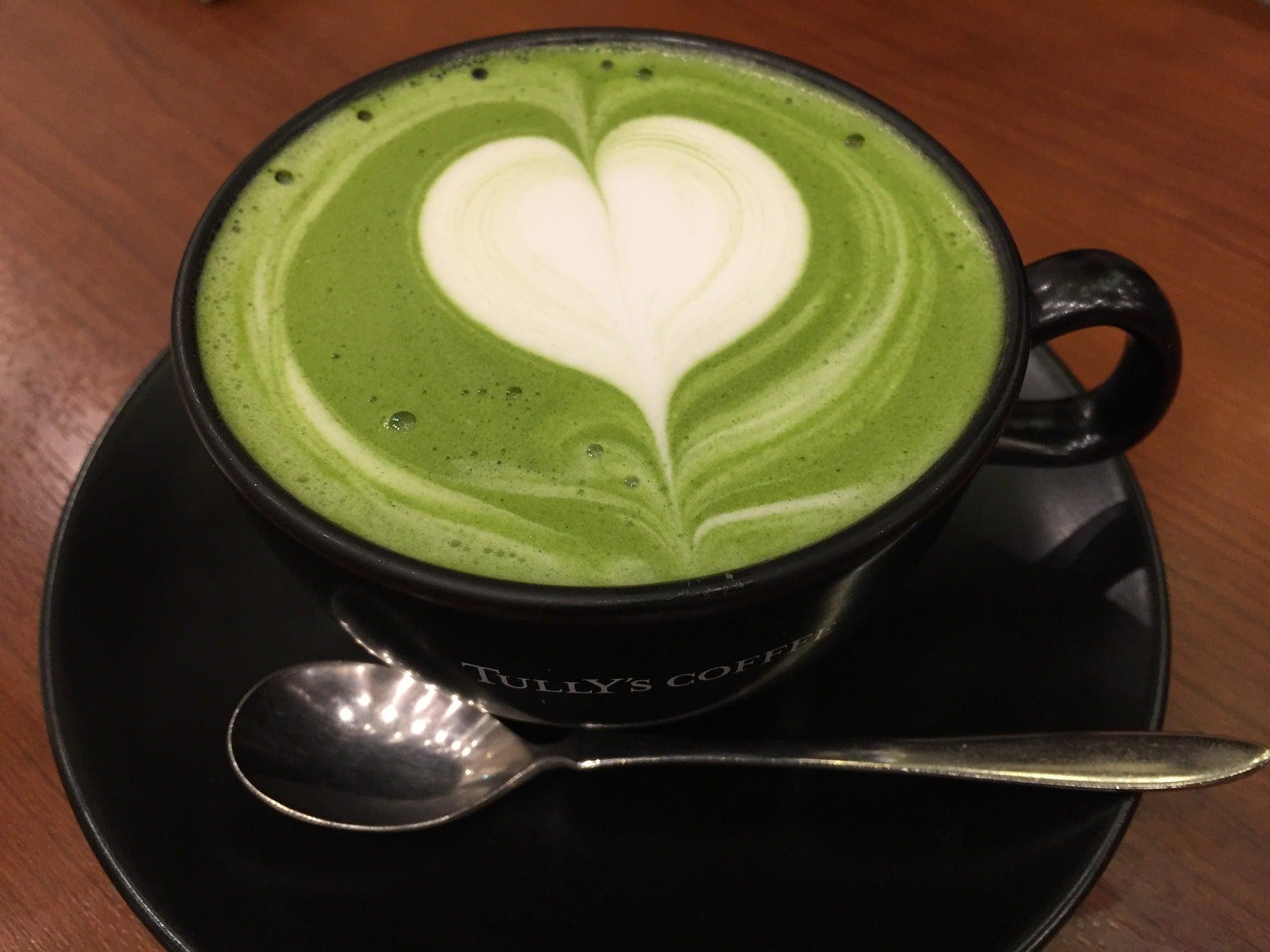 té-verde