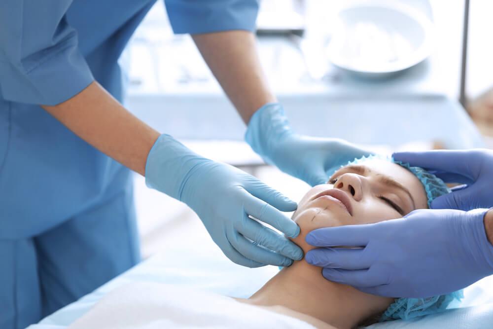 Antes del procedimiento quirúrgico