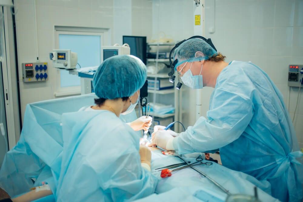 Cirugía conservadora de seno